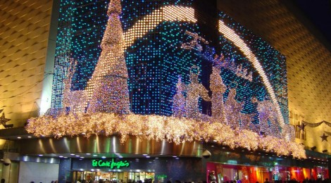 Christmas light show at el corte ingl s in madrid about for El corte ingles madrid sol